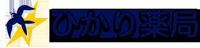 ひかり薬局 oasis/Hikari  Pharmacy